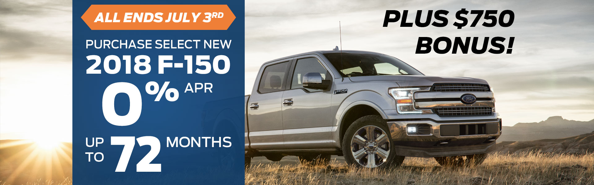 New Ford F-150 Savings!