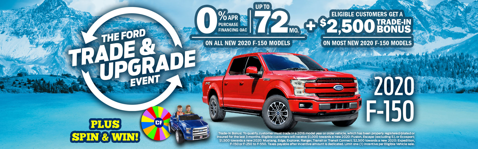 Ford Trade & Upgrade Event F-150 Sale